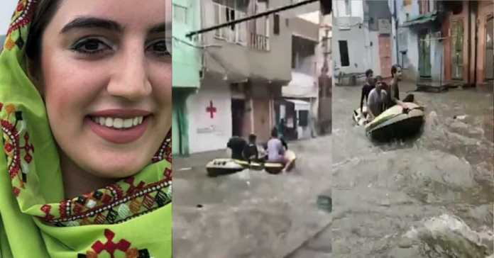 Bakhtawar Bhutto Zardari spreads fake news by a video from India revived as video from Lahore