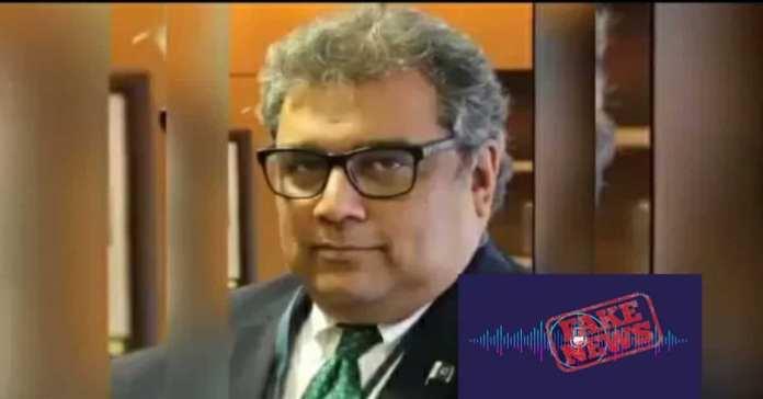 PTI Minister Ali Zaidi leaked Audio recording goes viral on social media