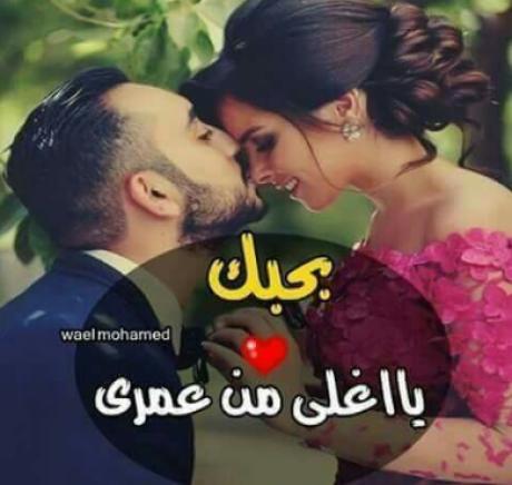 صور حب ورومانسية 2019 اجمل صور حب وغرام 2019 فوتوجرافر