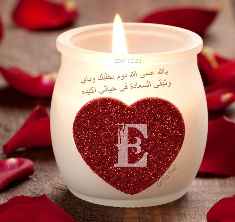 صور مكتوب عليها حرف E اجمل صور بحرف E فوتوجرافر