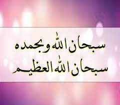صور شخصية رمزيات دينية للفيس بوك رمزيات إسلامية جميلة