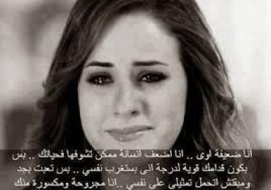 صور شخصية حزينة ومؤثرة للفيس بوك اجمل صور حزينة في العالم للفيس