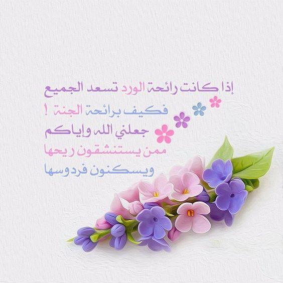خواطر إسلامية رائعة لقطات 13