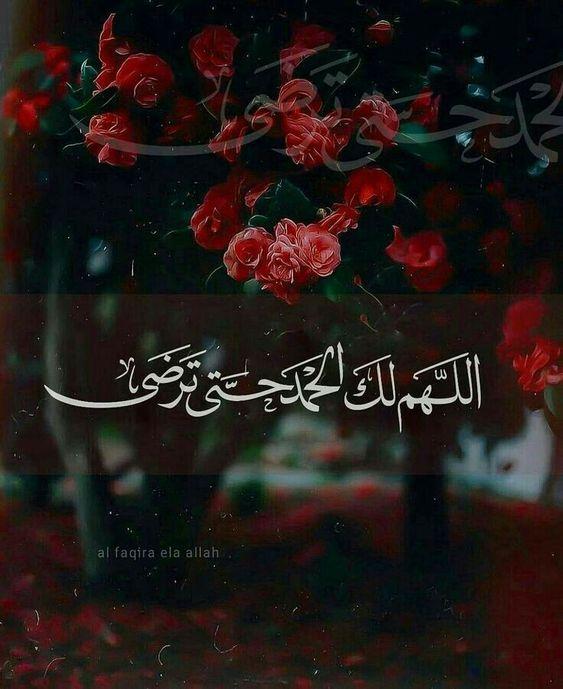 الصور الاسلامية .. بوستات-دينية-97