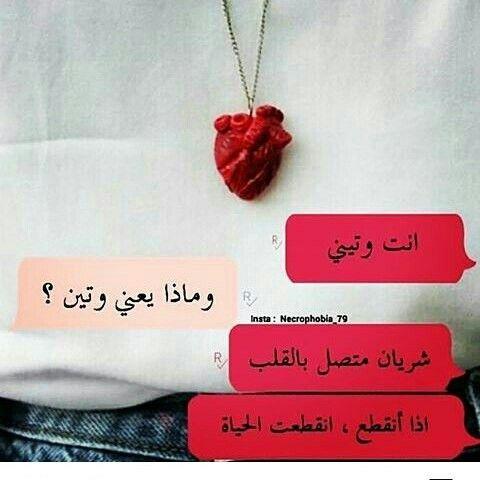 رسائل حب وغرام وعشق 2019 فوتوجرافر