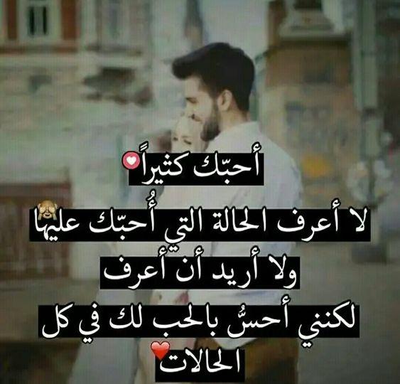 صور حب مكتوب عليها كلام حب 2019 زينه