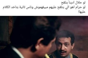بوستات مضحكة للفيس بوك