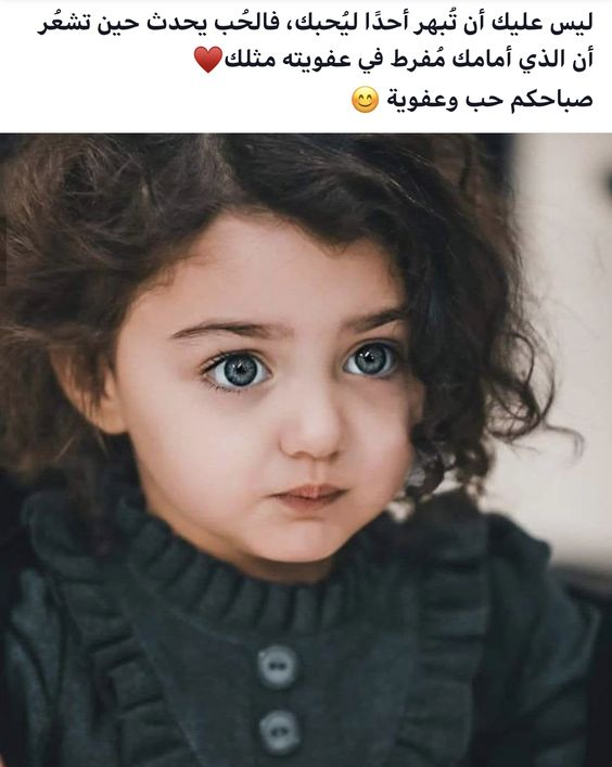 صورأطفال مكتوب عليها كلام جميل لم يسبق له مثيل الصور Tier3 Xyz