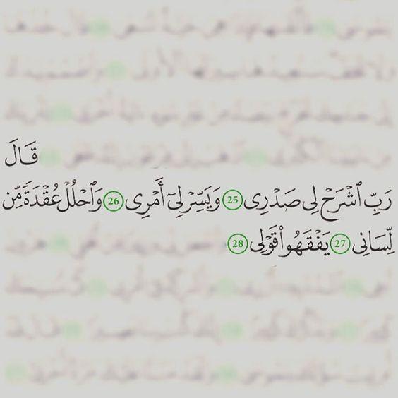-ايات-من-كتابة-الله-الكريم-19