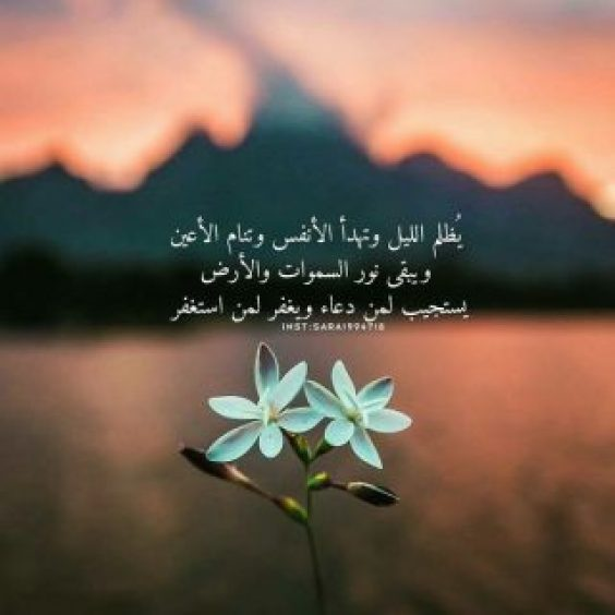 الصور الاسلامية .. اجمل-بوستات-دينية-2