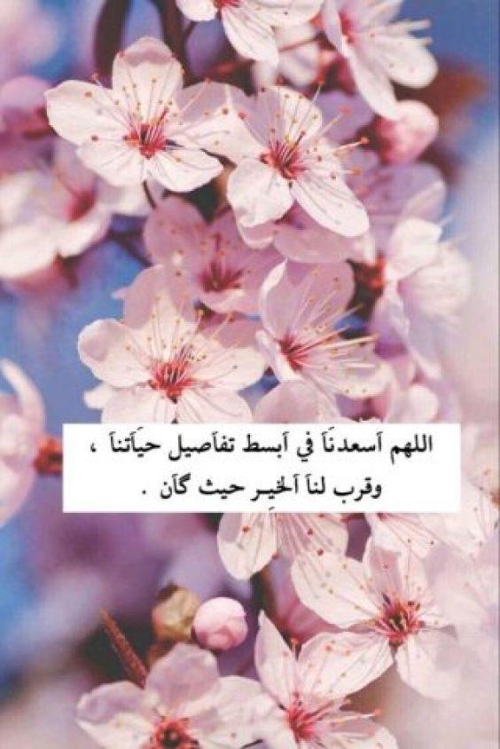 الصور الاسلامية .. اجمل-بوستات-دينية-3