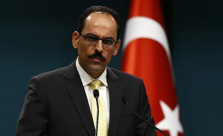 Анкара внимательно следит за событиями в Тунисе