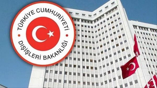 МИД Турции рекомендует своим гражданам не посещать Ирак