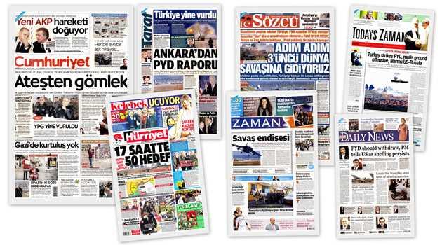 СМИ Турции: 15 февраля
