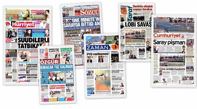 СМИ Турции: 10 февраля