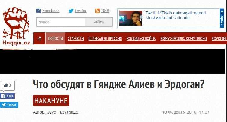 Что обсудят в Гяндже Алиев и Эрдоган?
