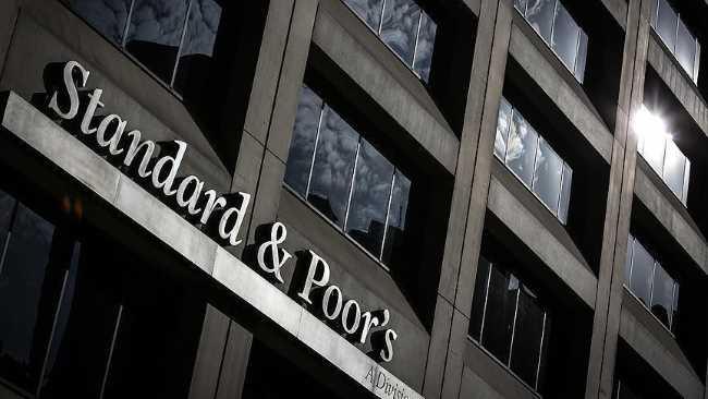 Standard & Poor's понизило рейтинги 5 банков