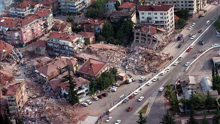 Землетрясения Турции унесли 83 255 жизни с 1900 года