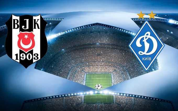 Лига чемпионов: Бешикташ сегодня принимает Динамо Киев