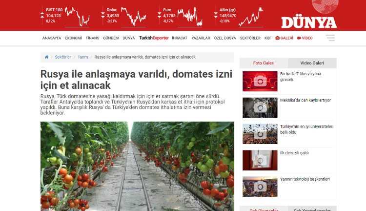За разрешение поставлять помидоры будем покупать мясо
