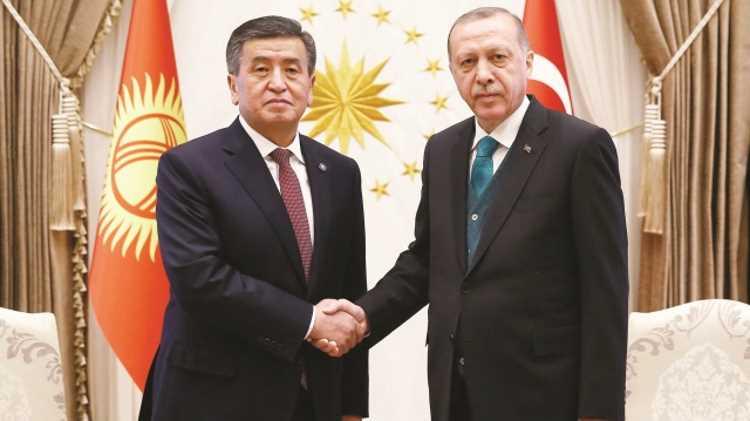 Анкара настаивает на ликвидации FETÖ в Кырыгызстане
