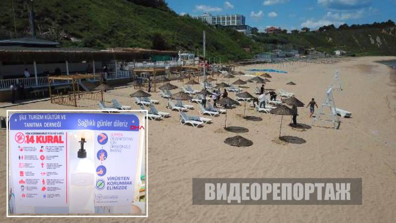 Пляжи Шиле готовятся принимать отдыхающих