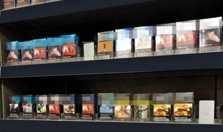 Сигареты в Турции снова подорожают