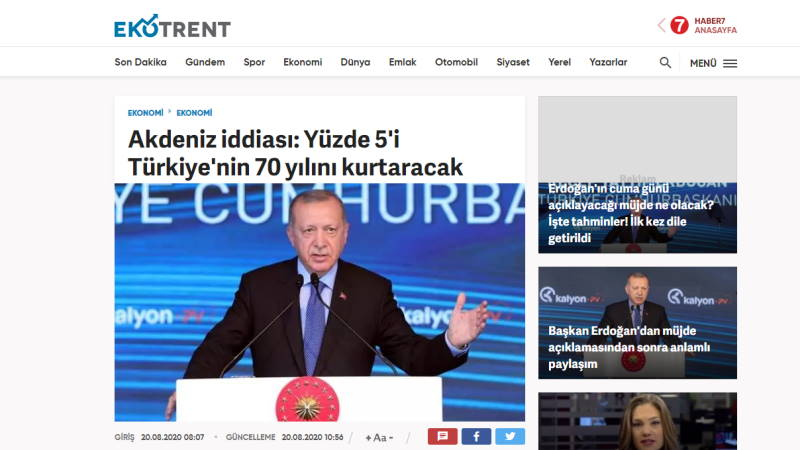 5% обеспечат Турцию на 70 лет