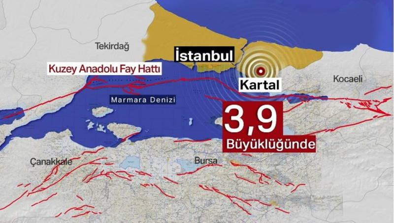 Стамбул сегодня почувствовал землетрясение