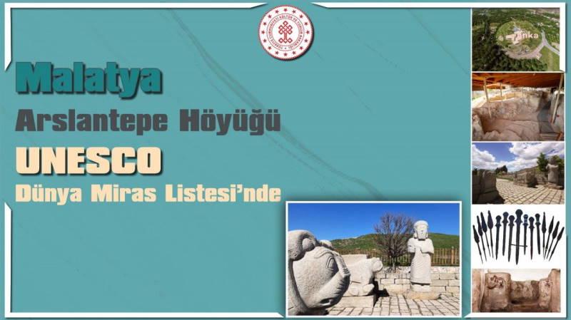 Еще одна достопримечательность Турции попала в список ЮНЕСКО