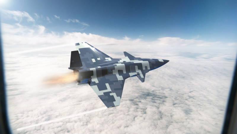Турция представила проект реактивного дрона MİUS