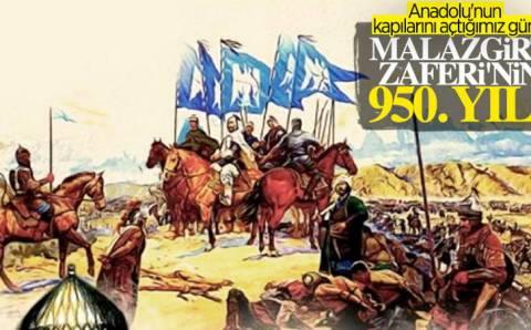 950 лет назад турки вошли в Анатолию