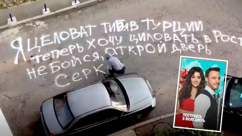Вирусное видео оказалось рекламой турецкого сериала
