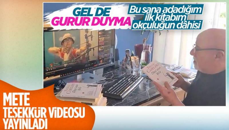 Пауло Коэльо посвятил свой роман турецкому лучнику