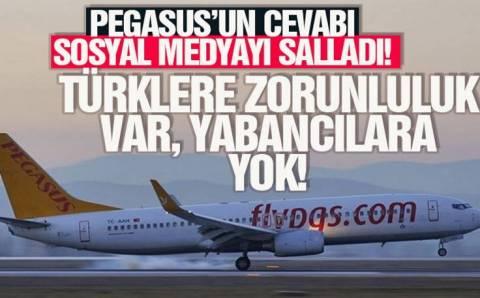 Турок возмутило преимущество иностранцев в самолетах