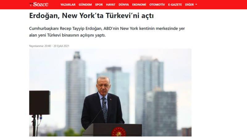 Эрдоган открыл «Дом Турции» в Нью-Йорке