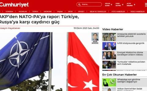 Доклад ПСР на ПА НАТО: Турция — сдерживающая сила против России