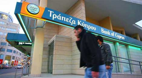 Funds eyeing Bank of Cyprus bad loans
