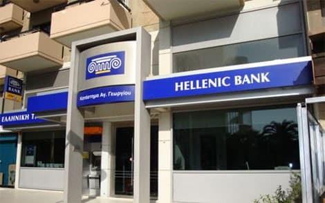hellenic-bank