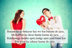 Prem Shayari in Hindi for Girlfriend