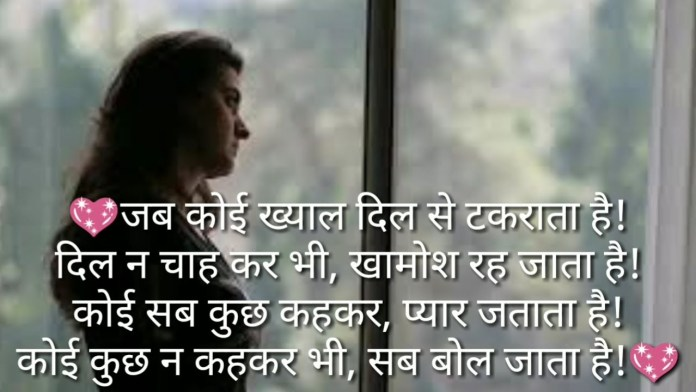 Sad Message in Hindi for Girlfriend