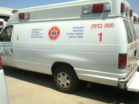 MDA ambulance with new symbol