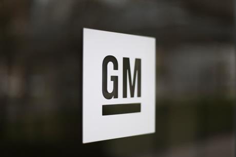General Motors_571442