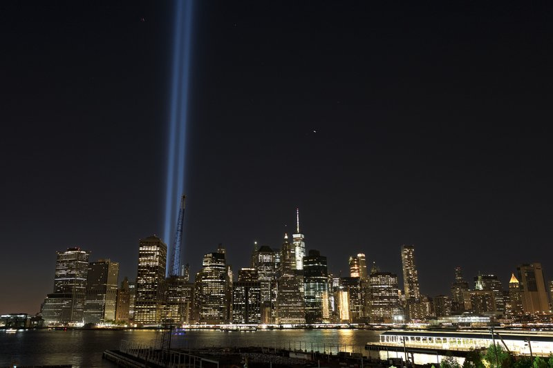september 11 twin towers new york city ap_630624