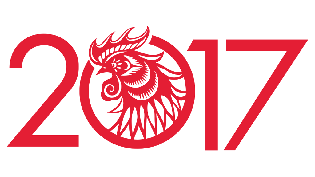 Image result for lunar new year 2017