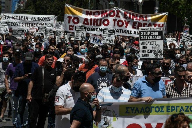 Απεργιακή συγκέντρωση ενάντια στο νέο εργασιακό νομοσχέδιο στο κέντρο της Αθήνας