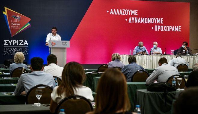 Κεντρική επιτροπή του ΣΥΡΙΖΑ.