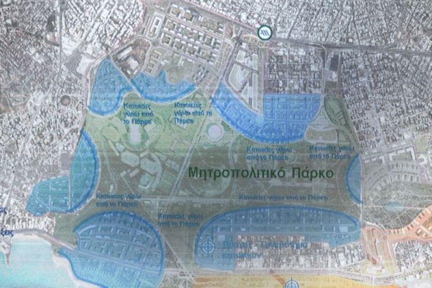 Χάρτης του Μητροπολιτικού Πάρκου στο Ελληνικό