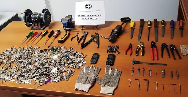 Χαλάνδρι: Διαρρήκτες είχαν κατασκευάσει 646 αντικλείδια