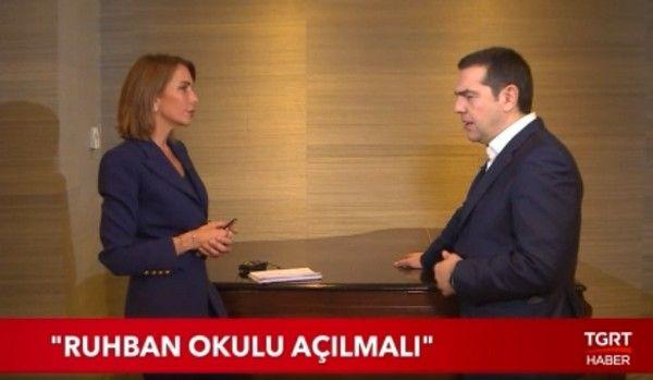 Τσίπρας σε τουρκικό κανάλι: Ο παππούς μου ήταν από την Πόλη - Στηρίξτε τις δύο χώρες